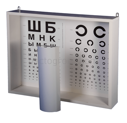 The illuminator of tables for sight check (Rotta apparatus) АR-1М