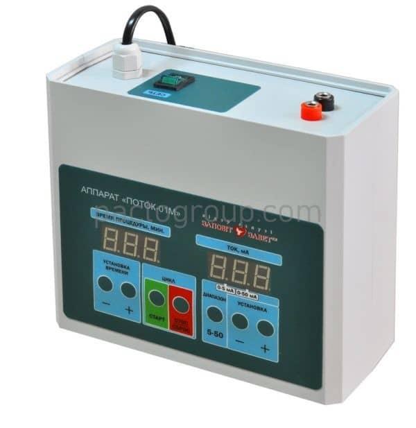 Apparatus for galvanization and electrophoresis POTOK-01M